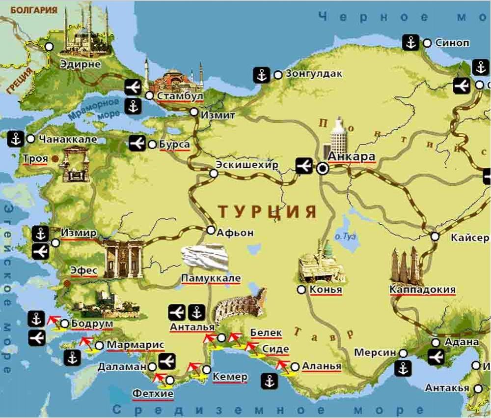 Карта популярных курортов Турции. Отдых в Турции с детьми. | Турагентство Tours&Tickets