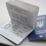 образец биометрического загранпаспорта Украина
