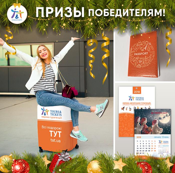 Турагентство Tours & Tickets РЕЙТИНГ ТОП - 20 ОТЕЛЕЙ ЕГИПТА