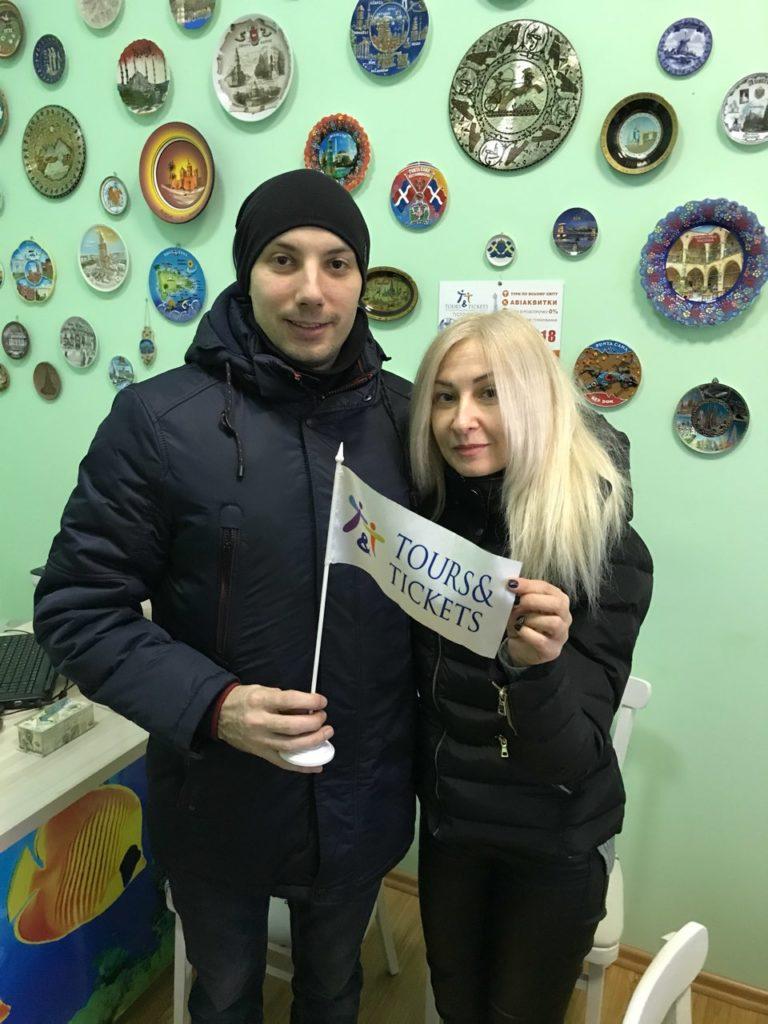 Победитель акции от КОМПАНИИ «TOURS & TICKETS» ВЕРИМ В ЧУДЕСА